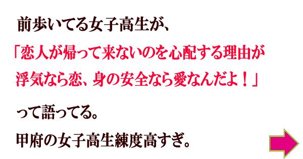 川端 康成 高校生